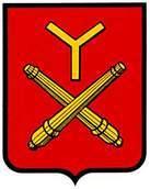 alloz-yerri.escudo.jpg