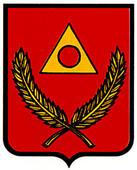 arbonies-romanzado.escudo.jpg