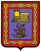 marcilla.escudo.jpg
