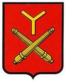 yerri.escudo.jpg