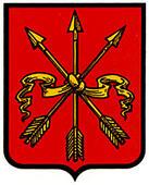 arano.escudo.jpg