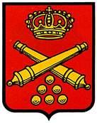 ayegui.escudo.jpg