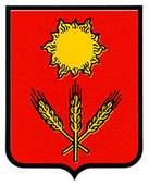 galar.escudo.jpg