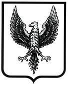 iturmendi.escudo.jpg
