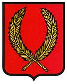 oroz-betelu.escudo.jpg
