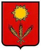 subiza-galar.escudo.jpg